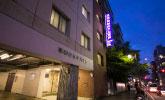 平和台ホテル荒戸