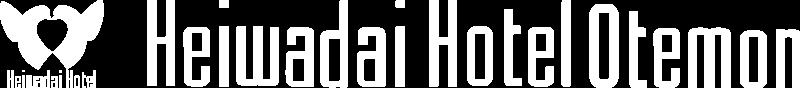 平和台ホテル大手門【公式】最低価格保証・限定特典・福岡・大濠公園駅より徒歩6分