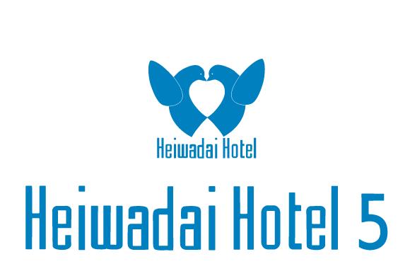 平和台ホテルグループのコロナウイルス感染拡大防止の対策について
